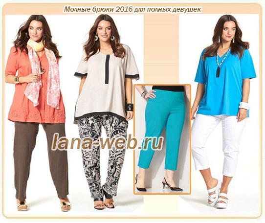 Але в спекотні дні їх вам можуть замінити не менше модні штани прямого  силуету з льону 9ef5c82ec8f6f