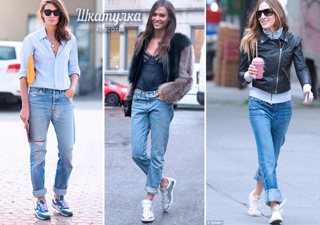 кроссовки и джинсы фото
